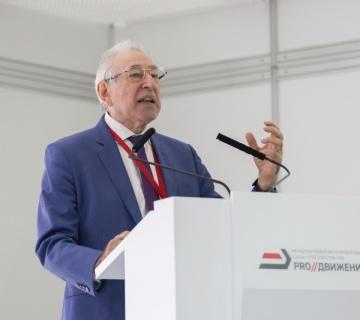 Скорость, безопасность и левитация: что обсуждалось на форуме «Транспортная наука: инновационные решения для бизнеса»